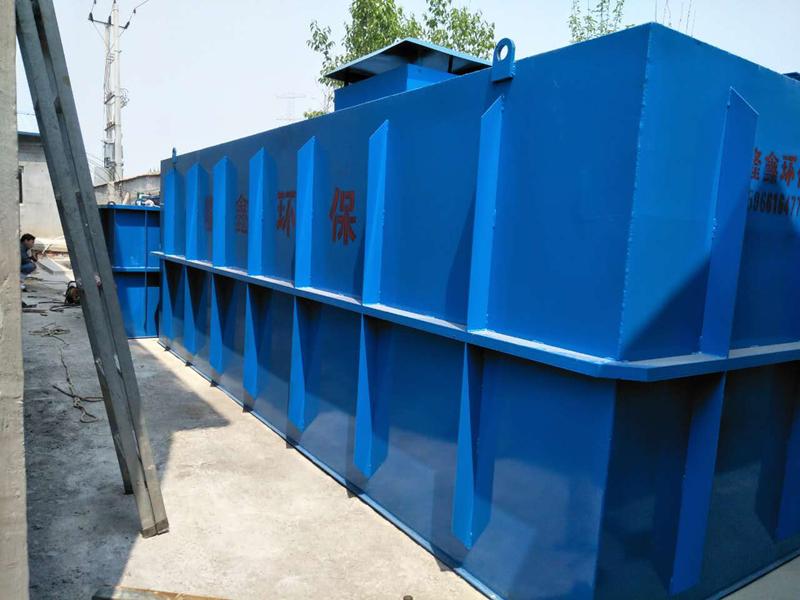 司屠宰污水处理设备-一体化污水处理设备德源蓝
