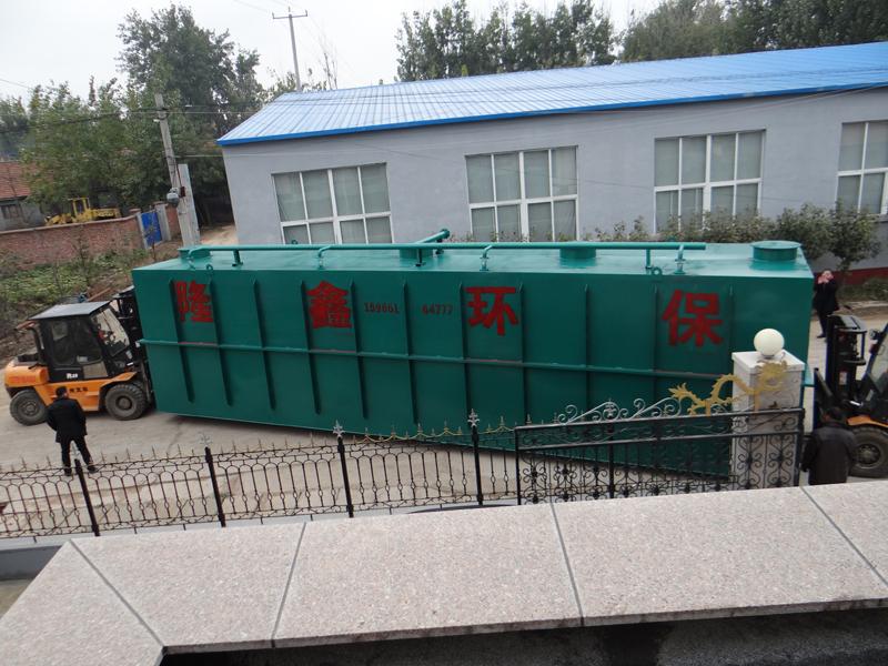 司煤矿污水处理设备-一体化污水处理设备最小闺蜜