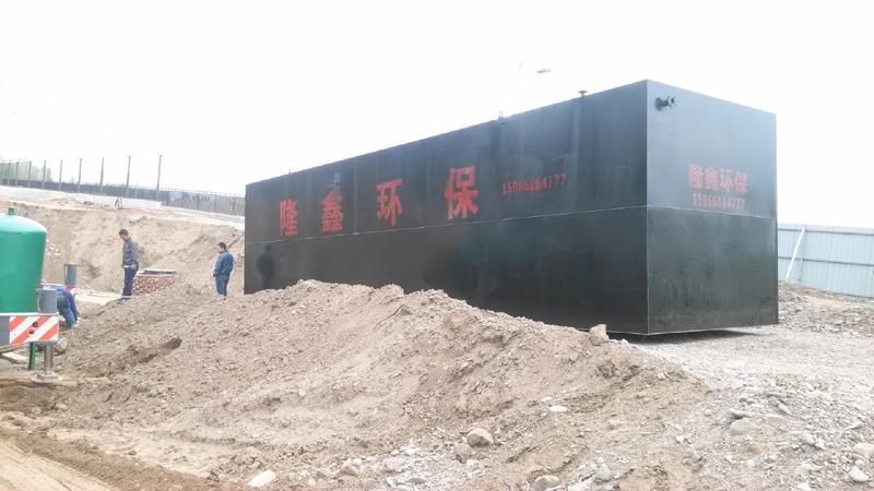 司食品污水处理设备-一体化污水处理阿里
